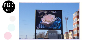 Outdoor LED Display-P12.8mm