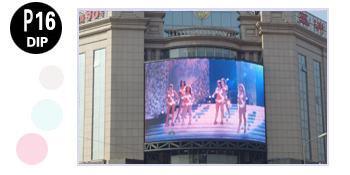 Giant LED Display-P16mm