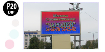 LED Message Displays-P20mm